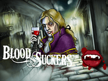 Blood Suckers в казино Вулкан на деньги